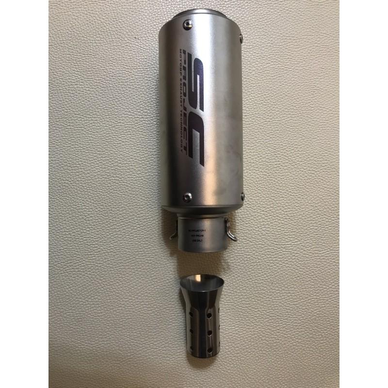 類sc排氣管 附中段消音塞