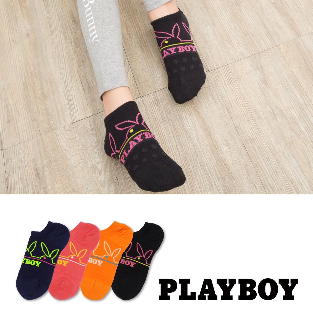 【PLAYBOY】兔頭連線圈圈紗隱形襪│襪子│女襪│短襪│休閒襪│高含棉異味OUT