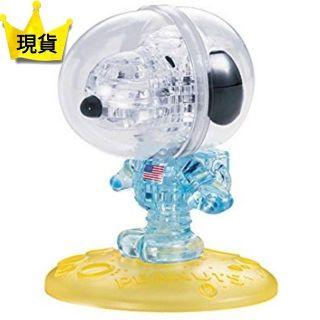 🏅現貨)日本 BEVERLY 3D水晶 立體拼圖 史努比 太空航行員 高雄市