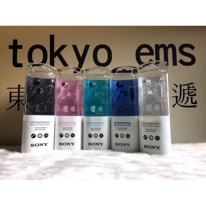 東京快遞耳機館 開封門市 SONY MDR-EX155AP 耳道式耳機 線控MIC適用手機