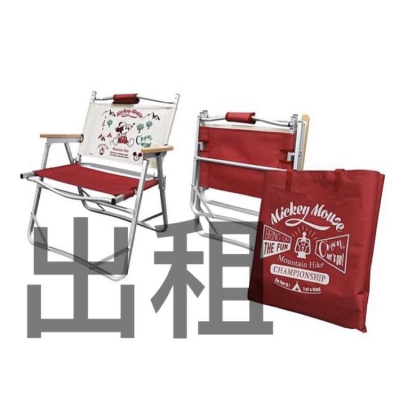 露營用品出租 木扶手摺疊露營椅 7-11米奇 戶外椅 折疊椅 新北蘆洲自取 防潑水功能 附提袋