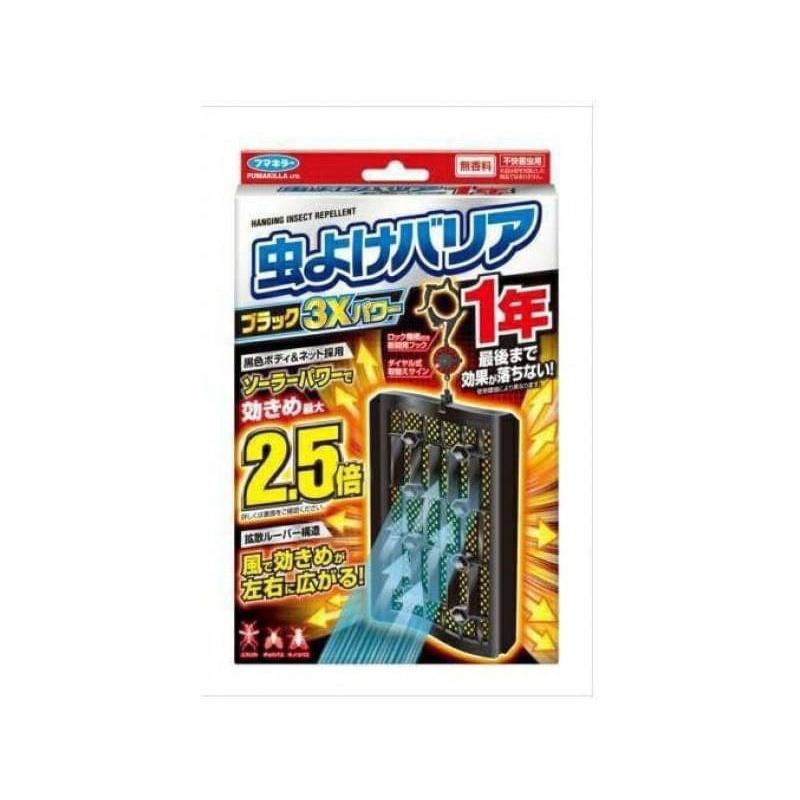 日本🇯🇵366防蚊掛片