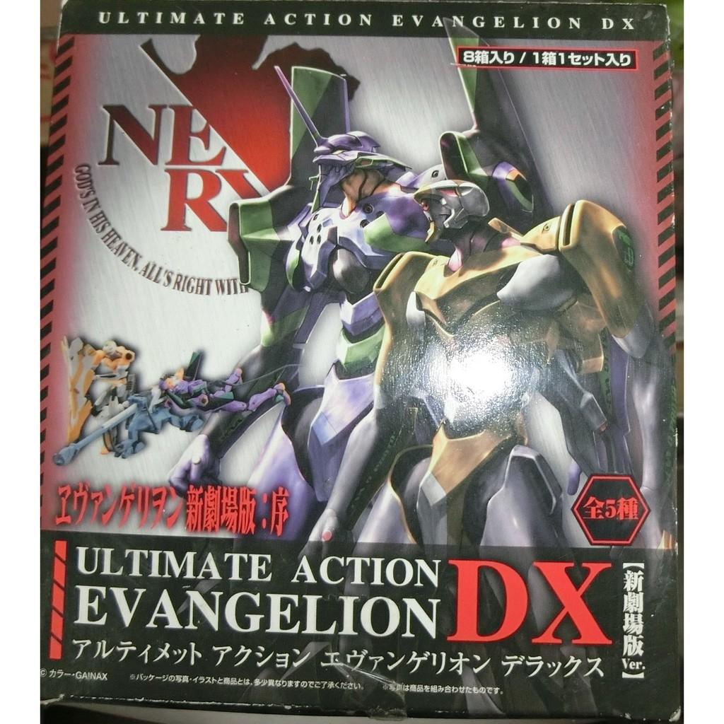 現貨 絕版 BANDAI 盒玩 福音戰士 EVANGELION DX 新劇場版.序 可動 一套全5種 初號機 零號機