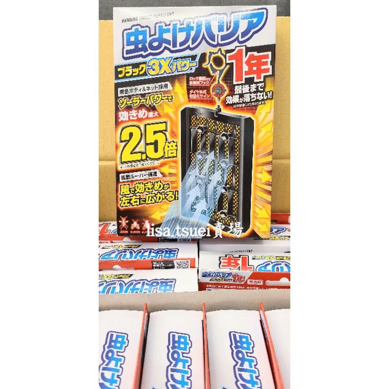 💢夏日防蚊必備😊日本Furakira366長效防蚊掛片 1片