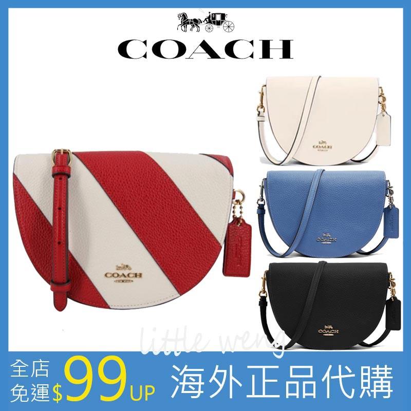 美國代購COACH 新款女士Ellen馬鞍包 純白色半月包 皮革單肩包 斜揹跨包 白紅條紋半圓包 C1429 C1432