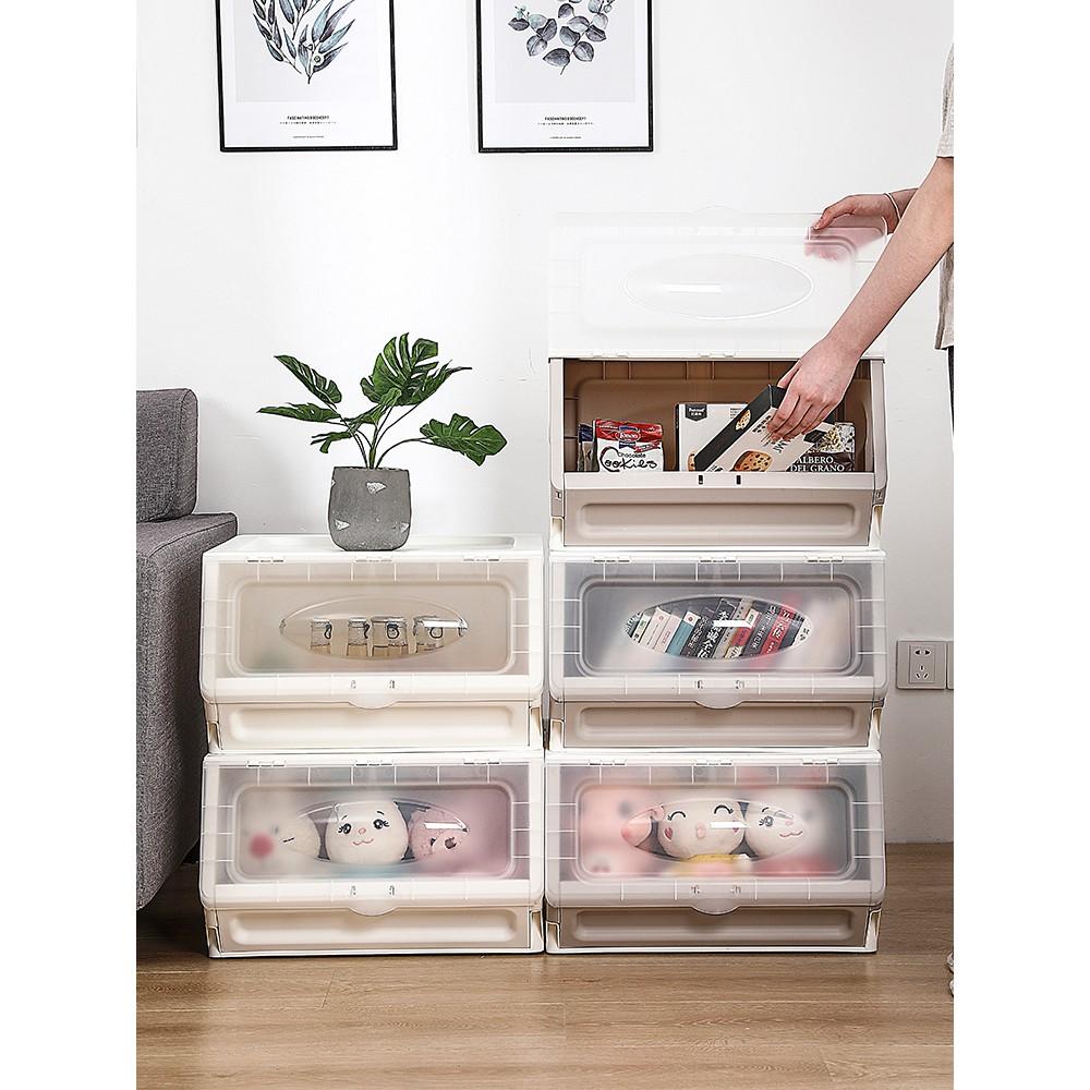 側開收納箱 可折疊前開式兒童玩具收納箱特大號塑料儲物箱整理箱零食收納盒筐