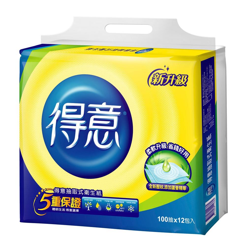 得意 抽取式衛生紙100抽 1袋12包 1箱84包