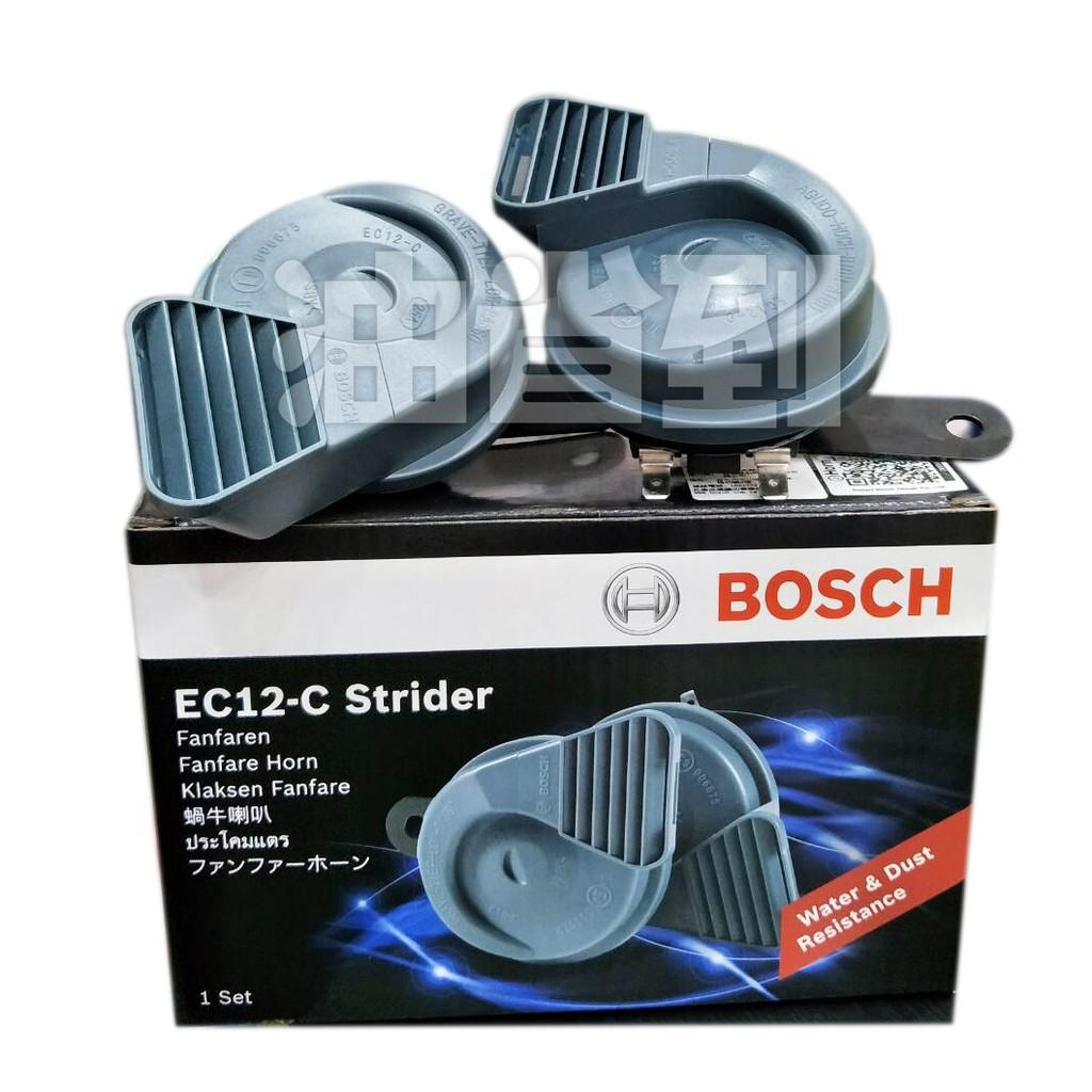 『油省到』(附發票可刷卡) 德國BOSCH EC6 Fanfare Compact 汽車/機車通用型高低音喇叭