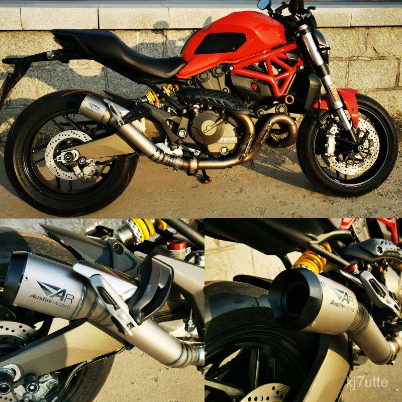 #熱銷#廠家直銷適用於杜卡迪Ducati Monster1200Monster821改裝鈦合金排氣管