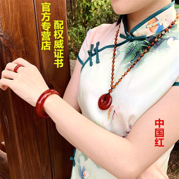 《jj 手鐲》正品加寬紅瑪瑙中寬紅瑪瑙手鐲平安扣兩件套送戒指優質紅玉髓女款