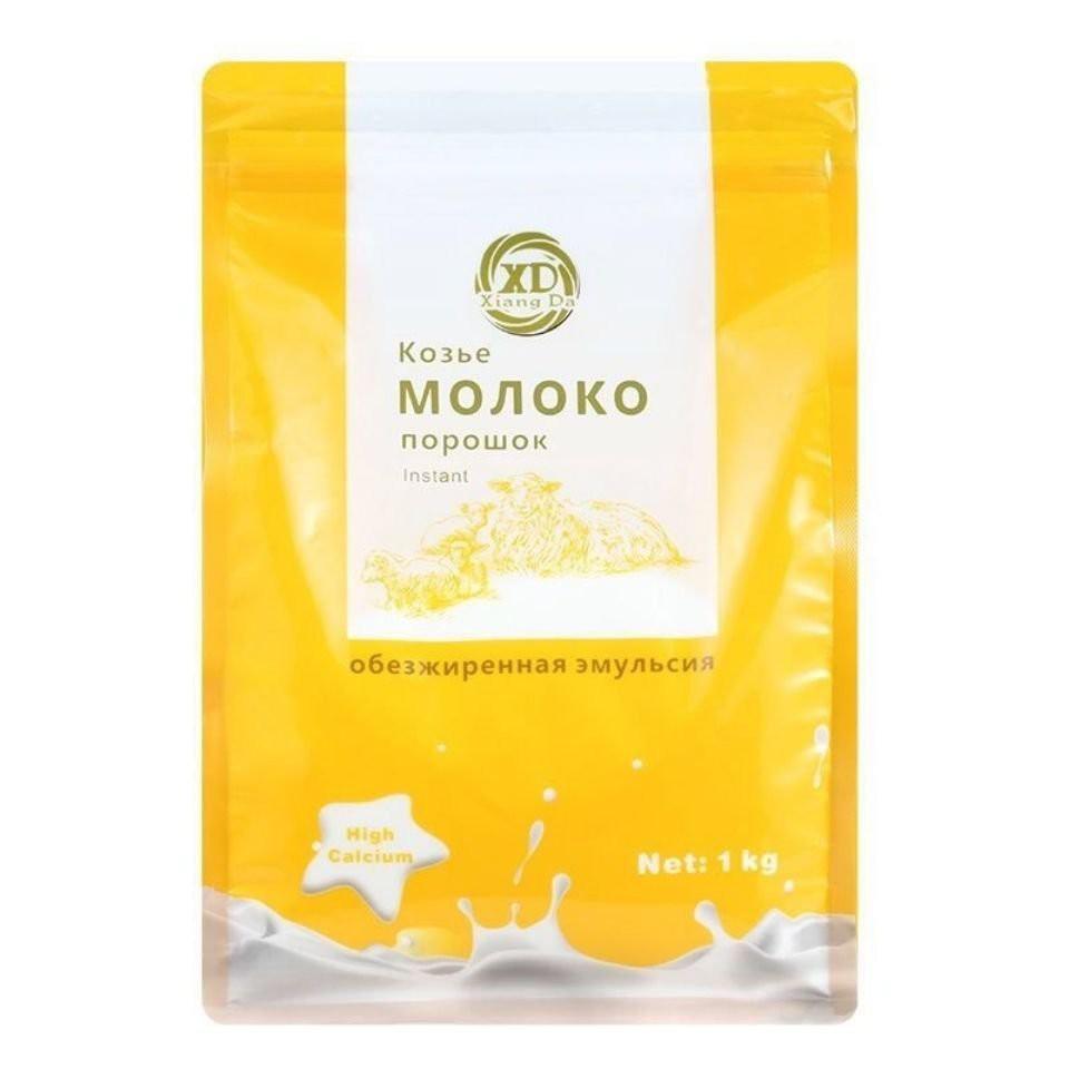 俄羅斯進口羊奶粉低脂高鈣速溶脫羶羊奶粉中老年成人奶粉1000g