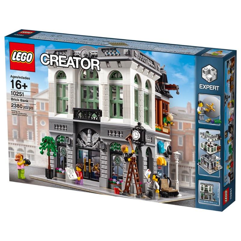 樂高LEGO 10251 磚塊銀行【收藏出清】街景