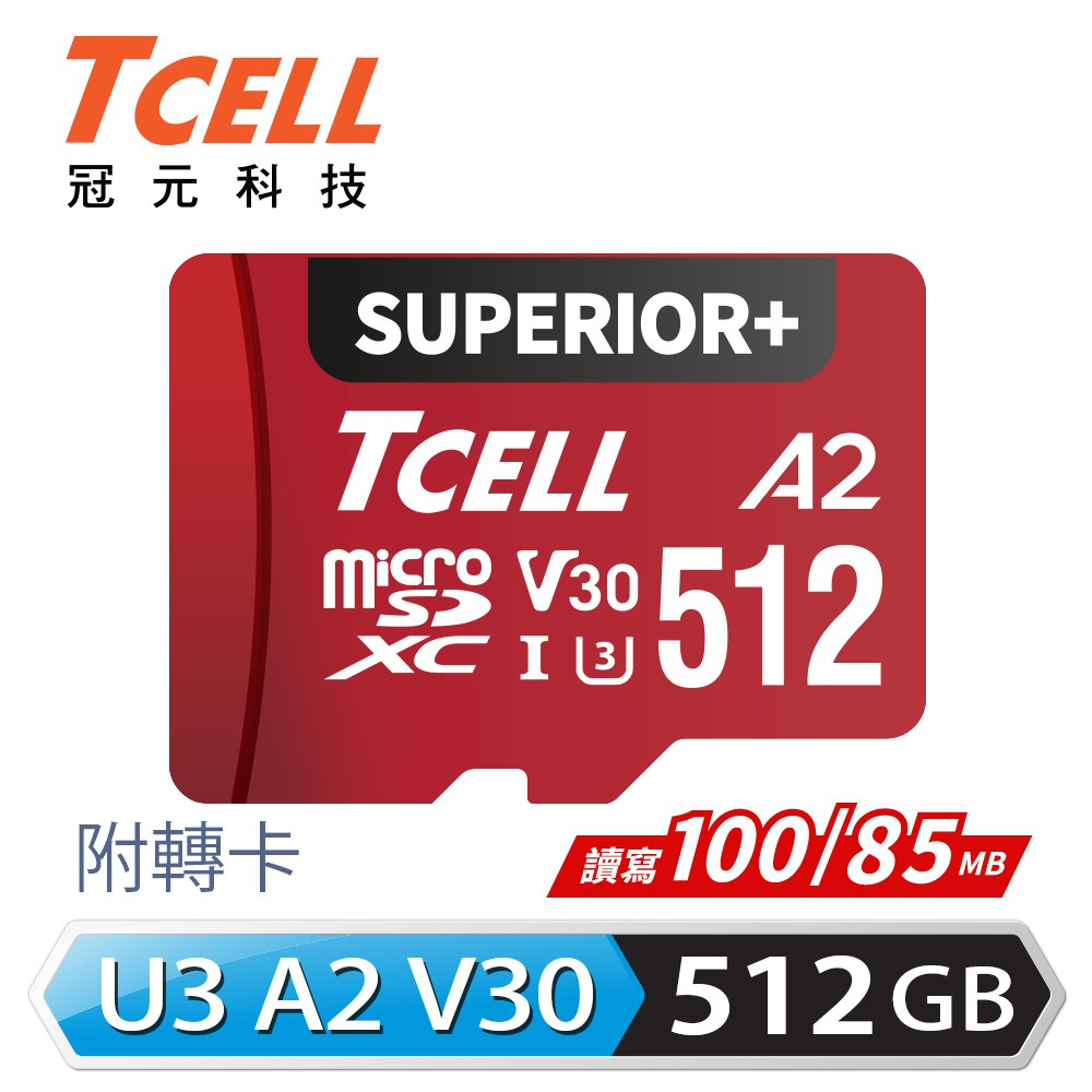 TCELL SUPERIOR+ microSDXC UHS-I(A2)U3 V30 100/85MB 512GB 記憶卡