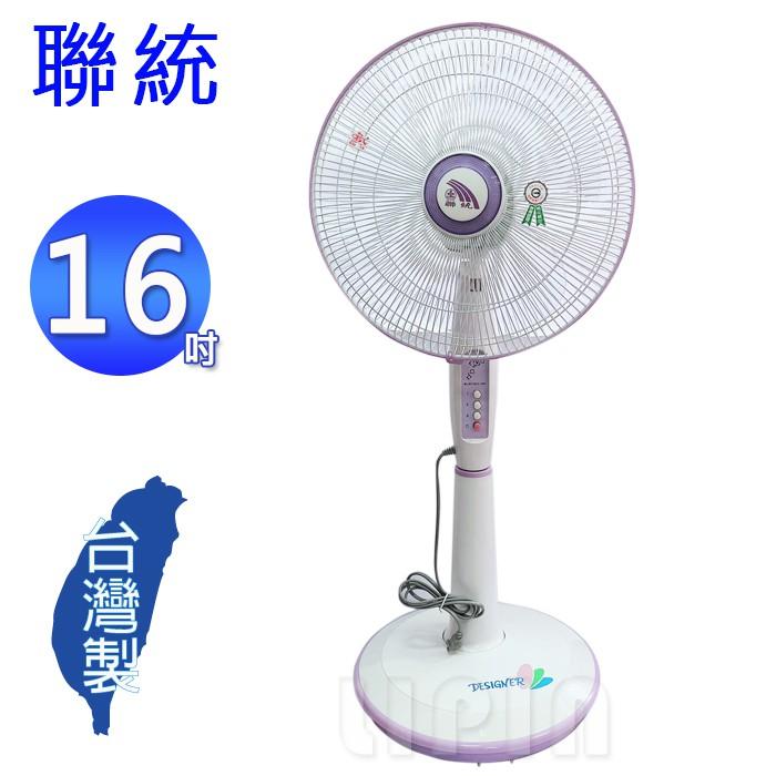 聯統16吋立扇/桌扇/涼風扇/電風扇 LT-4019~台灣製造(免運)