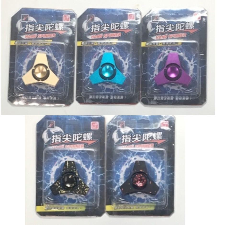 「芃芃玩具」魔幻 指尖陀螺 飛碟指尖陀螺 隨身減壓玩具 單個隨機出貨 貨號Z017