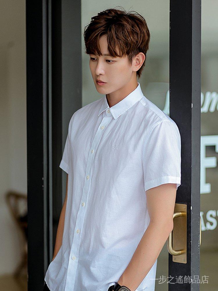 【薇婭推薦】邁鯊克MENSHARK襯衫男短袖夏季薄款純色休閒寬鬆襯衣 KQue