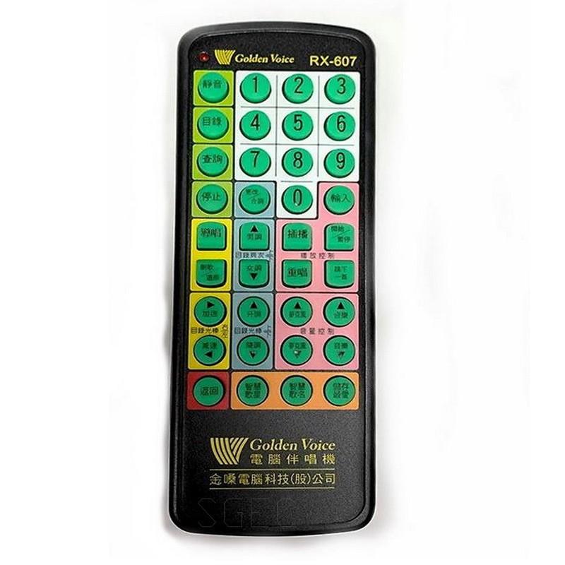 金嗓點歌機遙控器 RX-607 適用RX-600.RX-602.RX-800.RX-605 原廠
