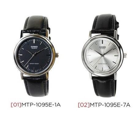CASIO簡潔大方的三針-時分秒針設計 MTP-1095E 指針數字男錶 LTP-1095Q MTP-1095E-7A