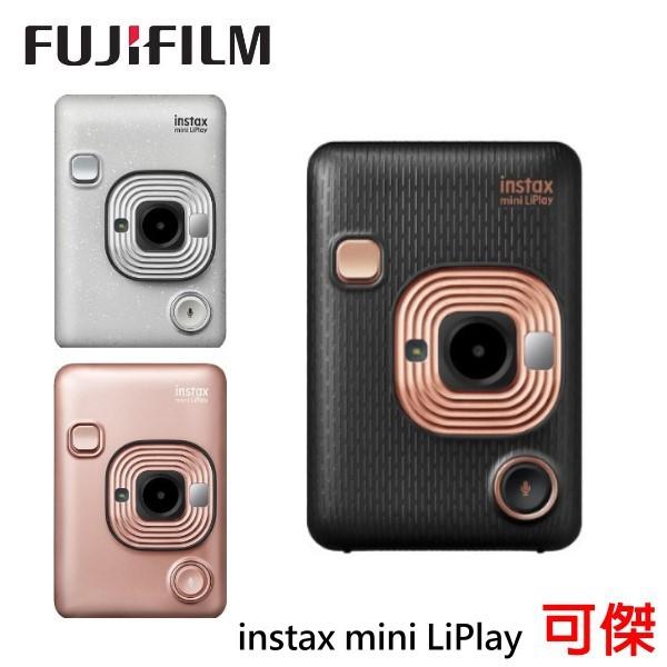 FUJIFILM instax mini LiPlay 富士 馬上看相機 相印機 拍立得 公司貨 保固一年