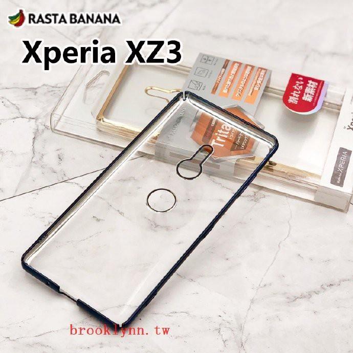RASTA BANANA 索尼XZ3手機殼SONY H9493保護套透明底全包硬-L