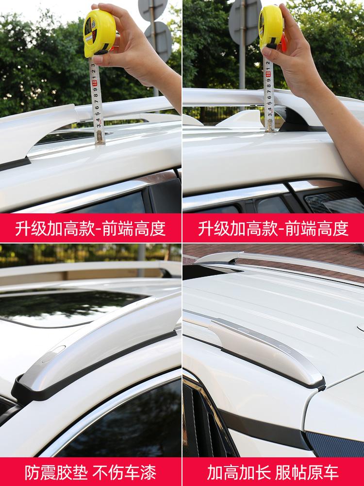 【車頂架】豐田2020款RAV4榮放行李架加高款原廠威蘭達車頂架橫桿改裝飾配件