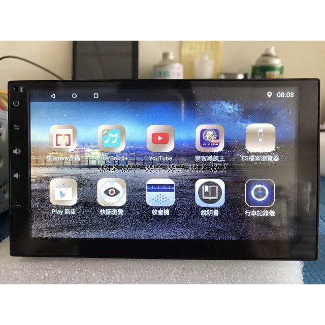 日產 ROGUE TEANA  7吋通用平面/電容屏安卓主機 可WIFI上網 內建導航 藍芽
