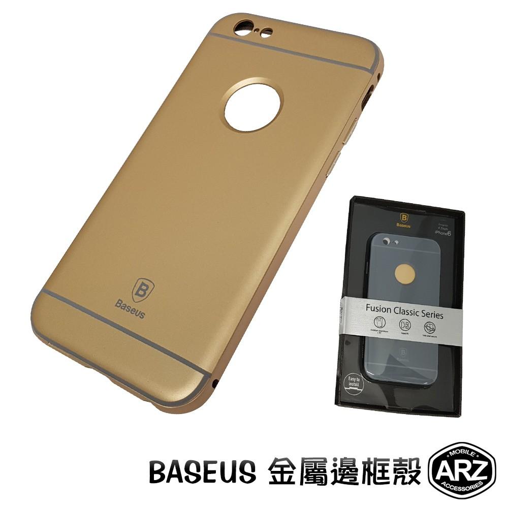 Baseus 金屬邊框手機殼 iPhone 6s 5s Plus SE i6s i5s 保護殼 手機殼 倍思 ARZ