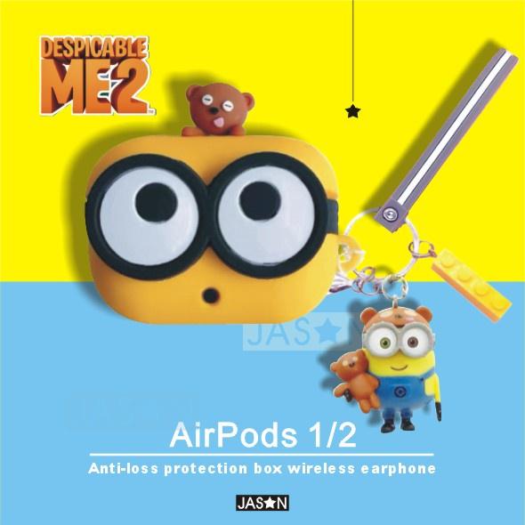 【⭐捷星】AirPods 小小兵保護套【台灣36H出貨】Pro 1/2代 神偷奶爸 環球影城 小黃人 蘋果藍芽無線耳