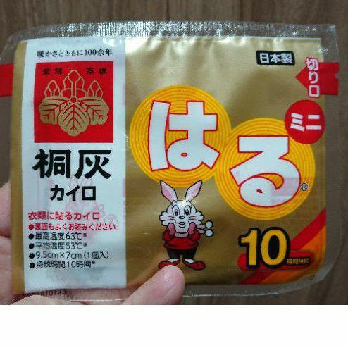 現貨 日本製 小白兔 桐灰 迷你貼式暖暖包 樂天 迷你握式暖暖包