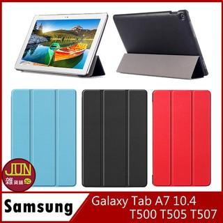 【可立式】Samsung Galaxy Tab A7 10.4 皮套 T500 T505 三折皮套 保護套 卡斯特紋皮套 臺中市