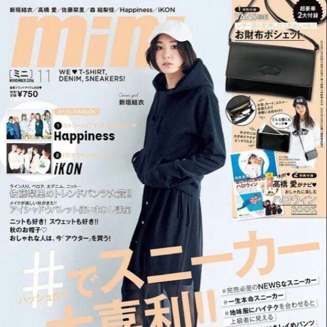 vans 日本雜誌 斜揹包