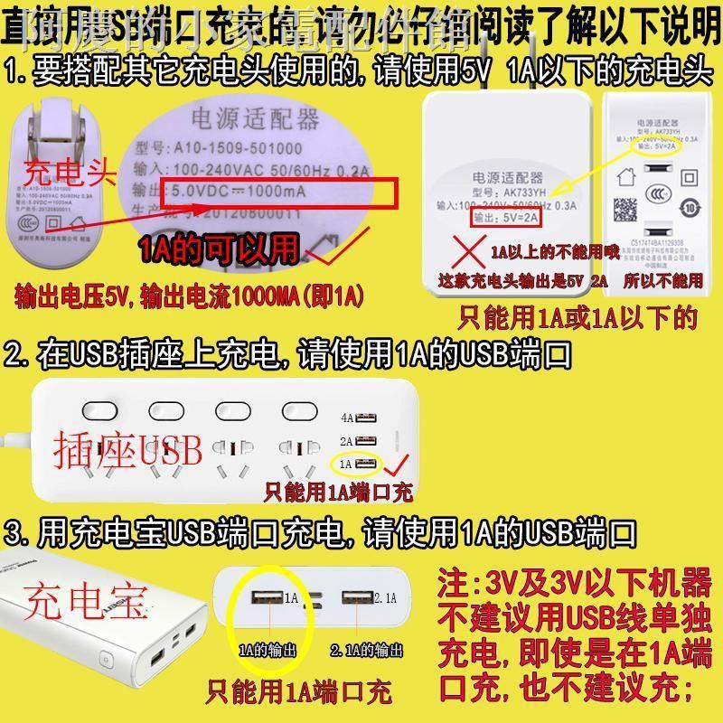 適用雷瓦剃須刀RA-5101 5301 5503理發器RE-6501 6305 K3充電器線