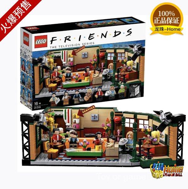 #限量 現貨 樂高LEGO 21319 老友記 積木拼裝