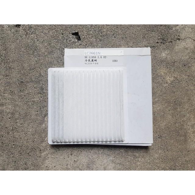 鈴木 LIANA 1.6 04- 冷氣濾網 室內濾網.空調濾網.冷氣芯 台製全新品
