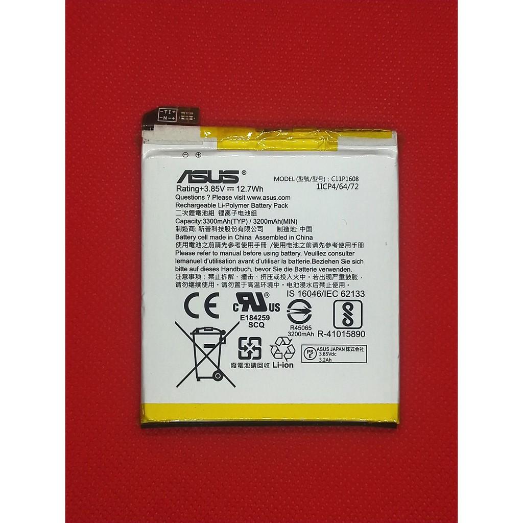 【手機寶貝】ASUS ZenFone AR ZS571KL 電池 C11P1608 電池