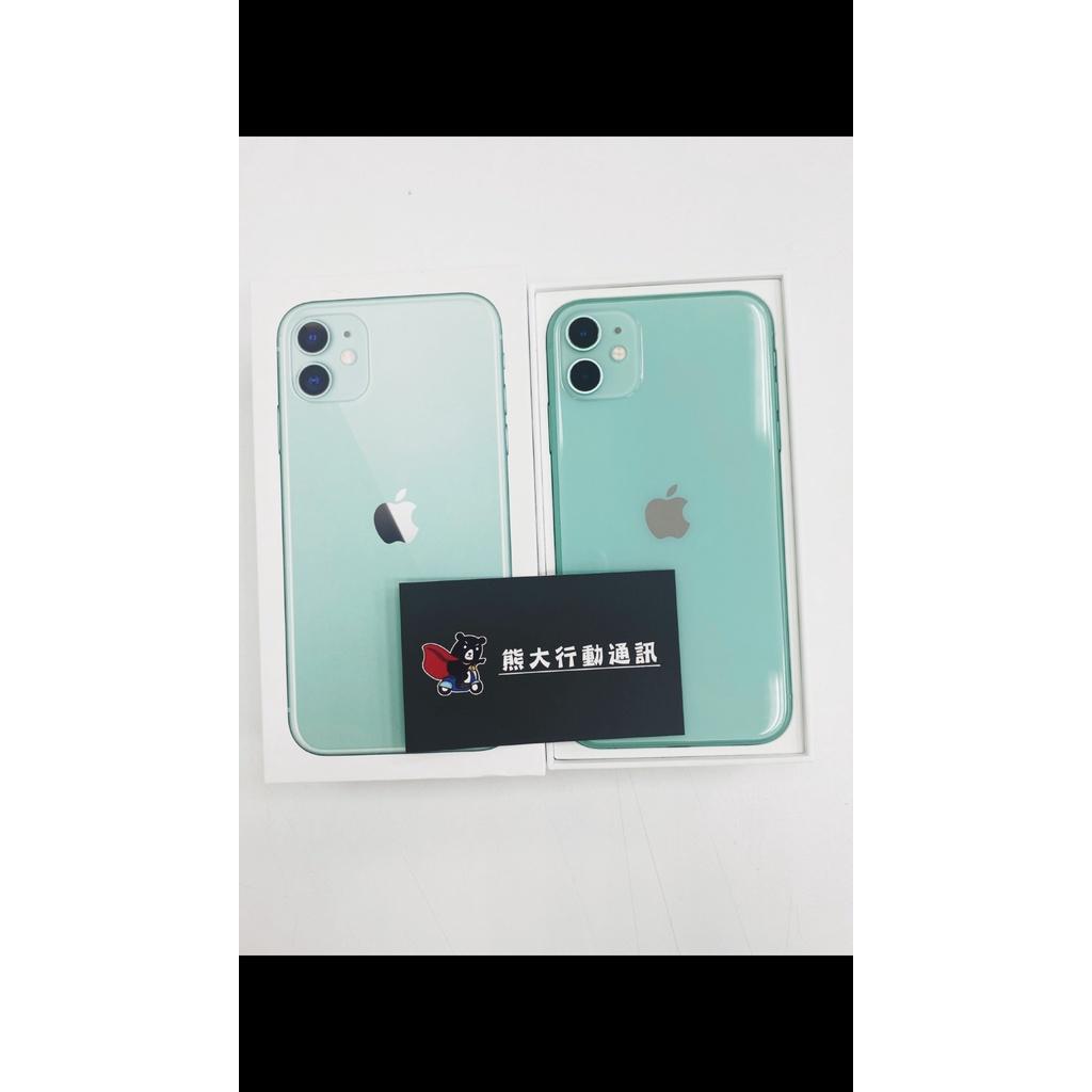 二手 iphone 11 128G APPLE 綠色 台南可面交 外觀無傷 可議價 熊大行動通訊(安平店)