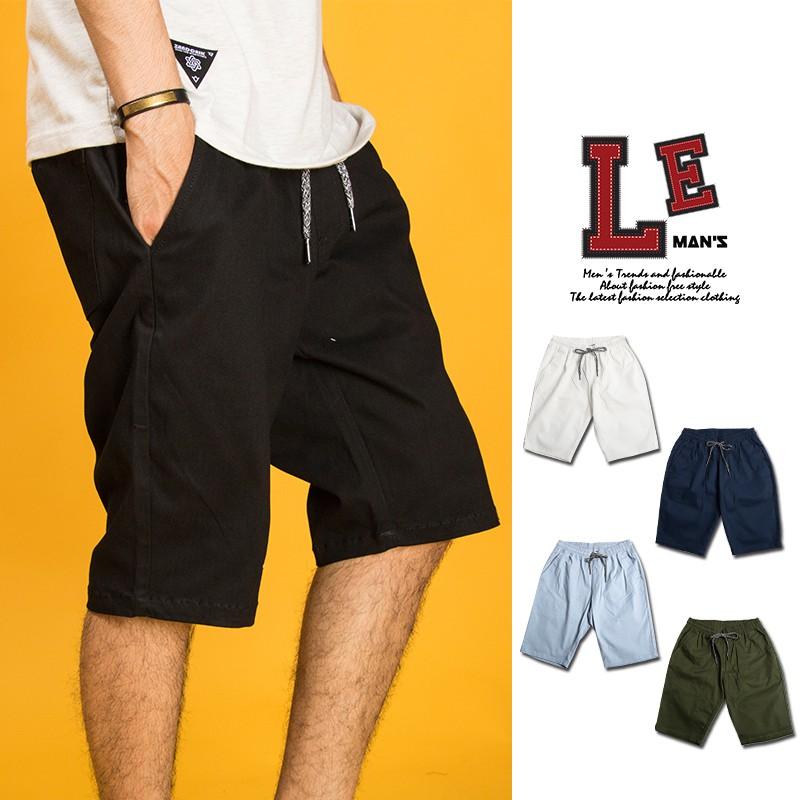 素面 彈力 斜紋 休閒短褲 男女可穿 現貨【LE Man's Shop】