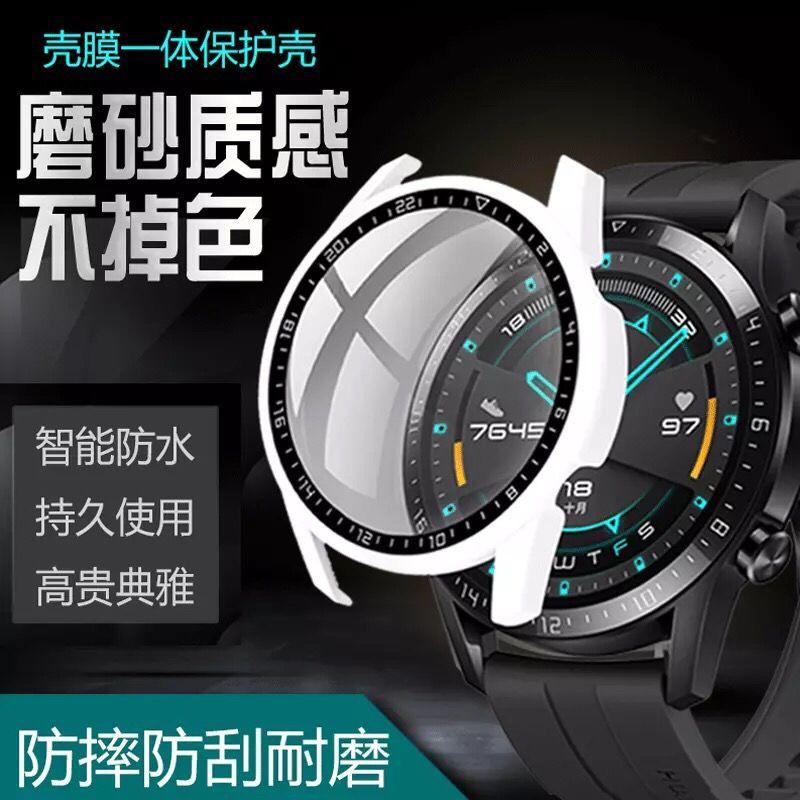 HUAWEI 華為 Gt2 手錶盒 Gt2E 保護套手錶 / Gt2 手錶全包防摔和防刮錶殼 46mm