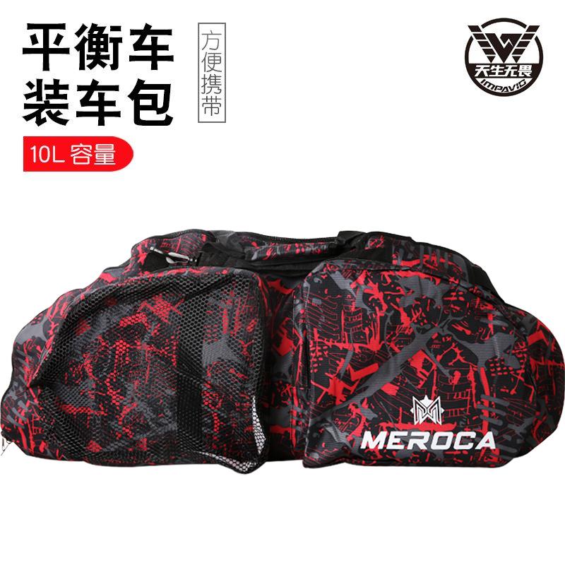 12寸兒童平衡車裝車包KOKUA strider滑步車收納袋子專用背包全盔