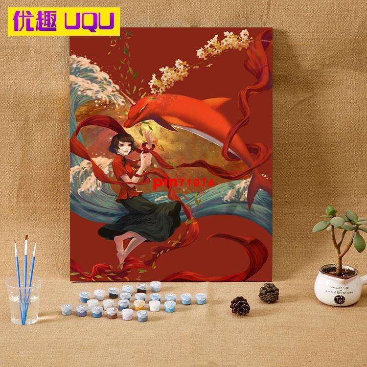 diy數字油畫油彩畫手繪減壓填色裝飾畫客廳卡通動漫大魚海棠二#爆款热销