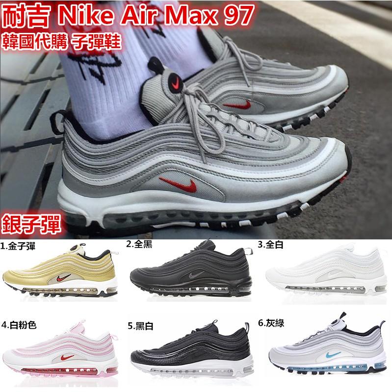 e499eed162d70 NIKE 慢跑鞋運動鞋NIKE AIR RELENTLESS 3 MSL 藍黑透氣616353 017