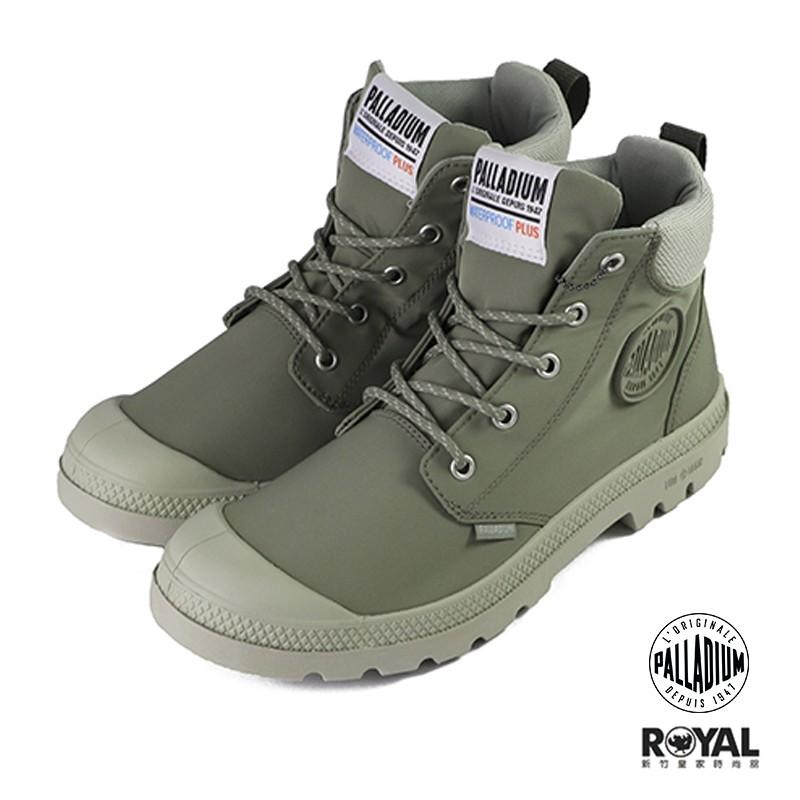 Palladium Pampa Lite 軍綠色 尼龍 防水 輕量 休閒鞋 男女款 NO.B1468【新竹皇家 】
