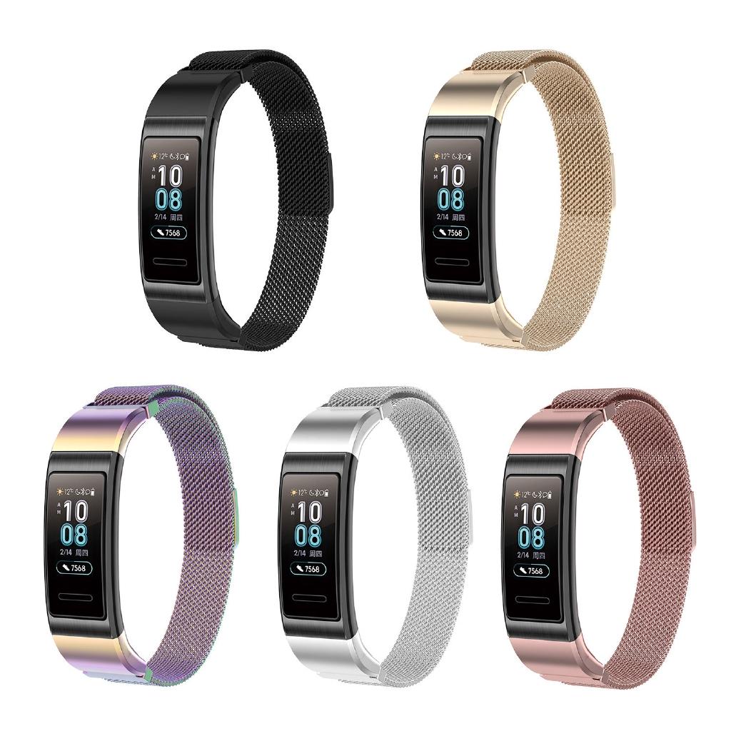 適用於華為 Band 3 / Band 3 Pro / Band 4 Pro 錶帶手鍊的磁性米蘭不銹鋼腕帶