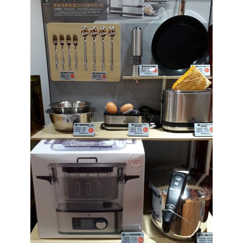 全聯 x 德國WMF 平底鍋 煮蛋器 烤麵包機 小叉 長匙 調理碗 研磨罐