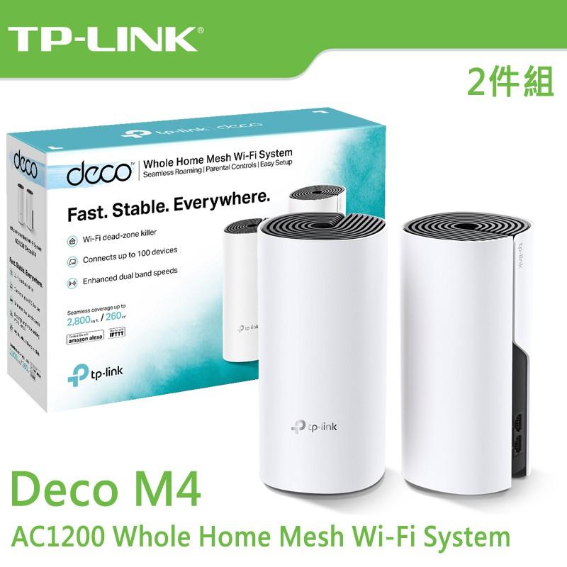 TP-LINK Deco M4 兩顆裝 無線網狀路由器 AC1200 Mesh Wi-Fi系統  防疫 現貨 廠商直送