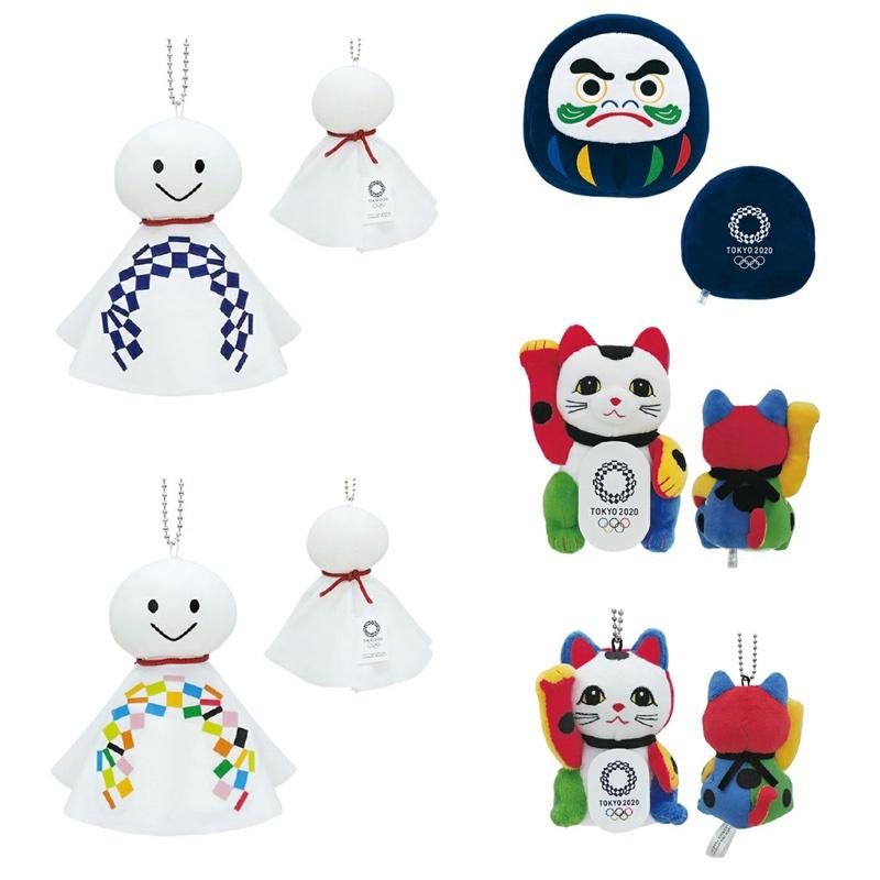 ✦現貨✦2020東京奧運限定 晴天娃娃吊飾 達摩絨毛娃娃 招財貓吊飾 招財貓絨毛娃娃