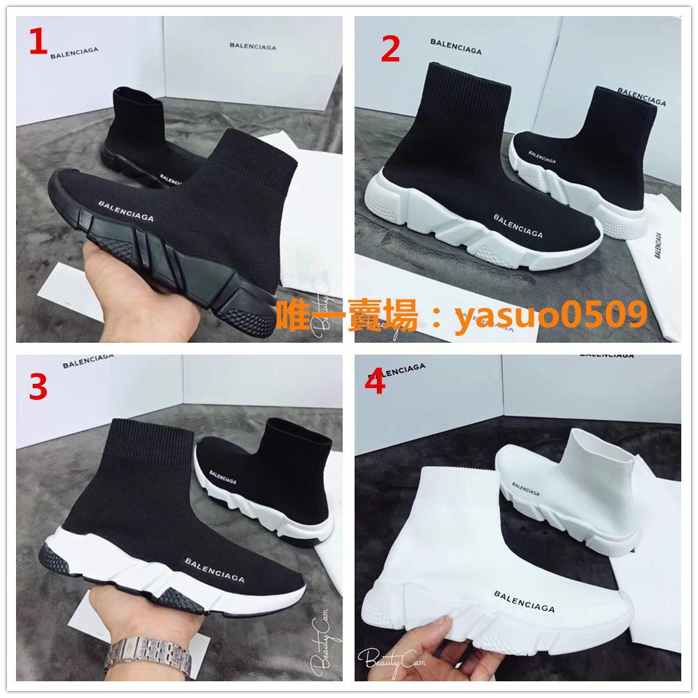balenciaga track weight off 54% latoscane31 net