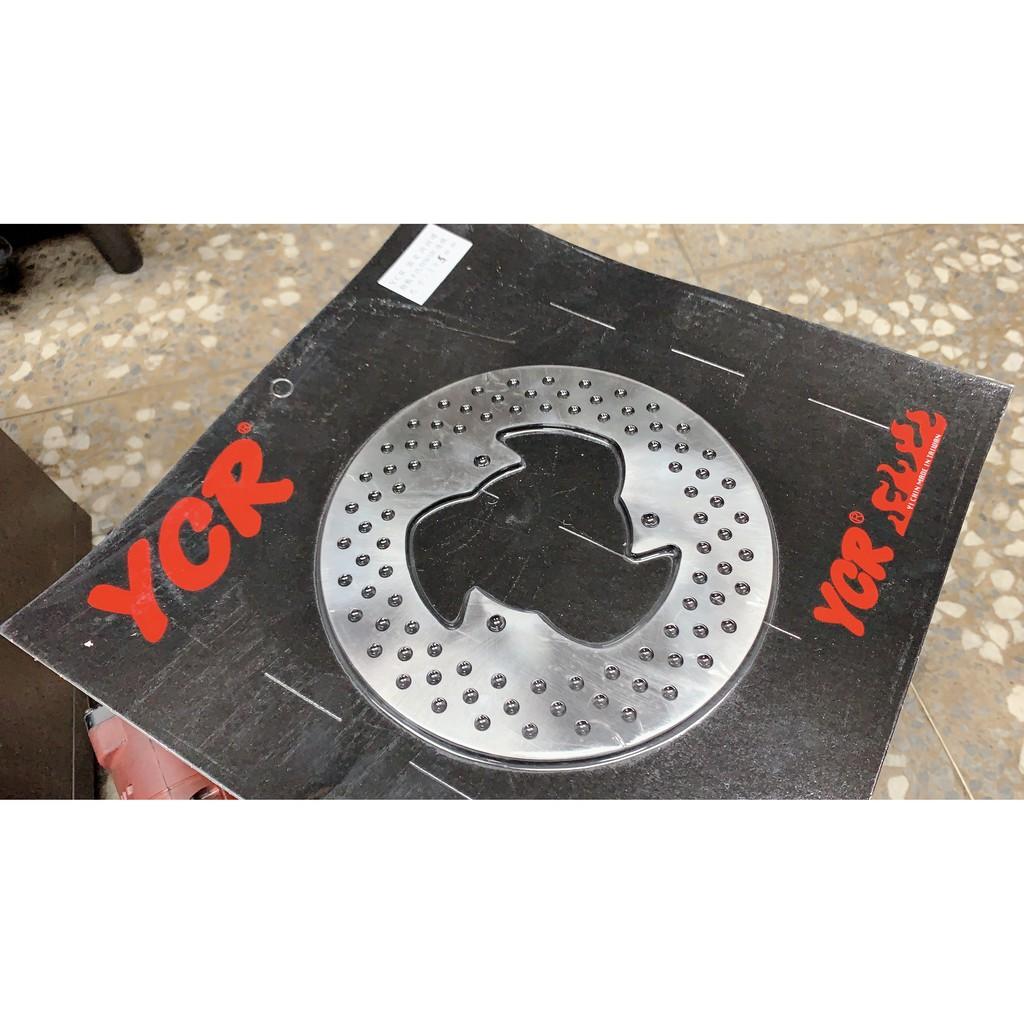全新 固定碟盤 煞車碟盤 剎車碟盤 洞洞碟 改裝 後碟盤 205MM 蟬叫聲 提升散熱 新勁戰 4代 勁戰/四代 勁戰