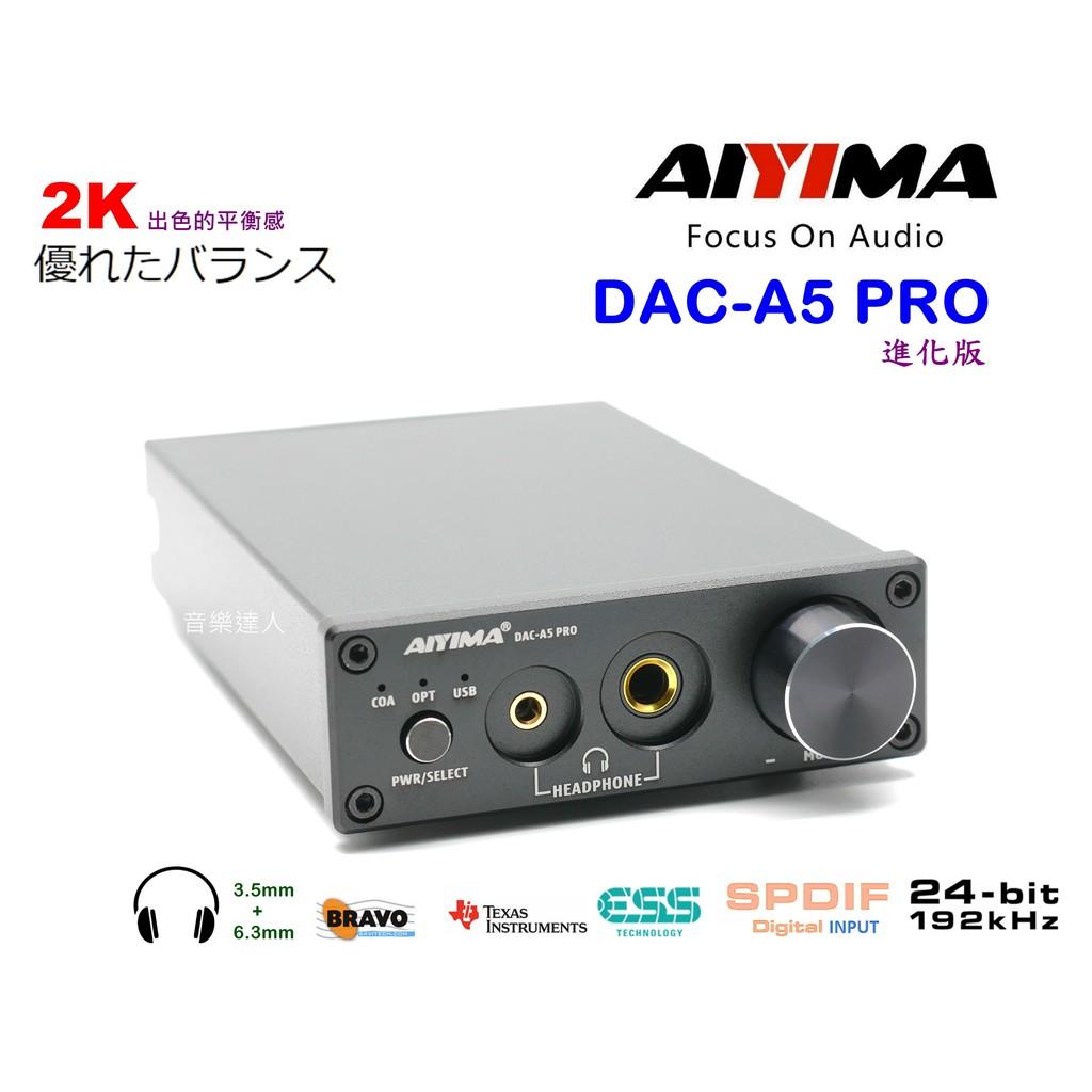 """""""音樂達人""""AIYIMA DAC-A5 PRO 進化版 全機支援24/192 雙耳機輸出 帶前級功能 取代 X6 PRO"""