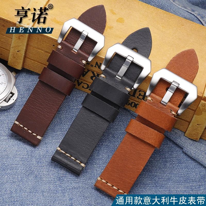 Breitling Panerai PAN Tissot Tudor Mark Fossil Tianmeishi 手錶